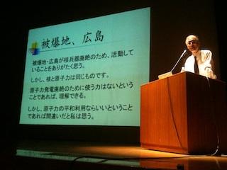 京都大学小出裕章氏講演会の写真