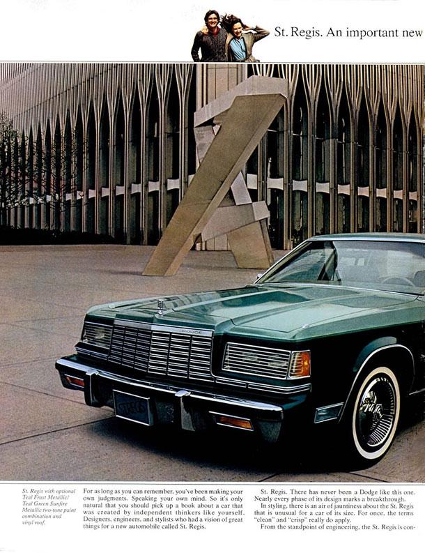 ダッジ・セントレジス | Dodge St.Regis(1979-1981)