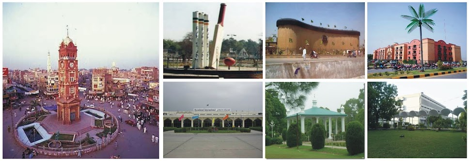 Faisalabad,Faisalabad board,Faisalabad girls mobile numbers,Art Council Faisalabad,Postal code