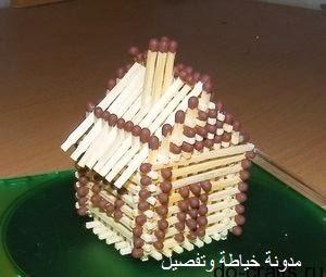 طريقة صنع مجسم باعواد الثقاب