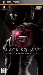[PSP] DJ Max Portable: Black Square [DJ MAX ポータブル ブラック スクエア] (JPN) ISO Download