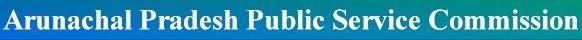 Arunachal Pradesh PSC Lecturer Jobs 2017/2017 Recruitmenta Arunachal Pradesh PSC Logo