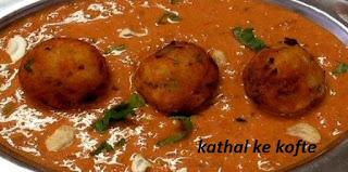 कटहल का कोफ्ता,  Kathal Ka Kofta Recipe in Hindi
