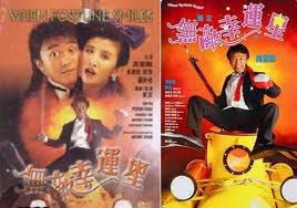 16whenfortunesmile - All Stephen Chow Movies Collection Download - fileserve