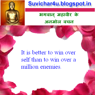 It is better to win over self that to win over million enemies.