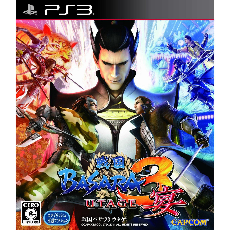 Sengoku Basara 3 Utage PS3 Cheats