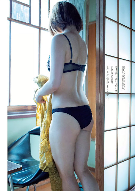 甲斐まり恵 Kai Marie Weekly Playboy No 52 2015 Images 3