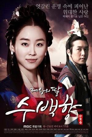 Công Chúa Lạc Nhân Gian - Kings Daughter Su Baek Hyang (2014) - FFVN - (108/108)