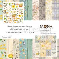 Задание по коллекции Осенняя история 15.10-5.11
