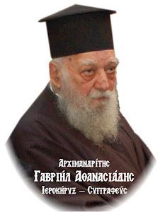 Αρχιμανδρίτης Γαβριήλ Αθανασιάδης, Ιεροκήρυξ – Συγγραφεύς