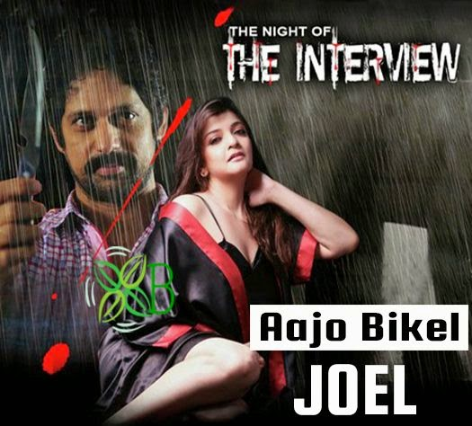 Aajo Bikel, The Night Of The Interview