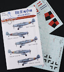 Eagle Editions Erlas examined in today's 32nd scale decal review..
