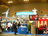 国際ウエルディングショー(インテックス大阪)