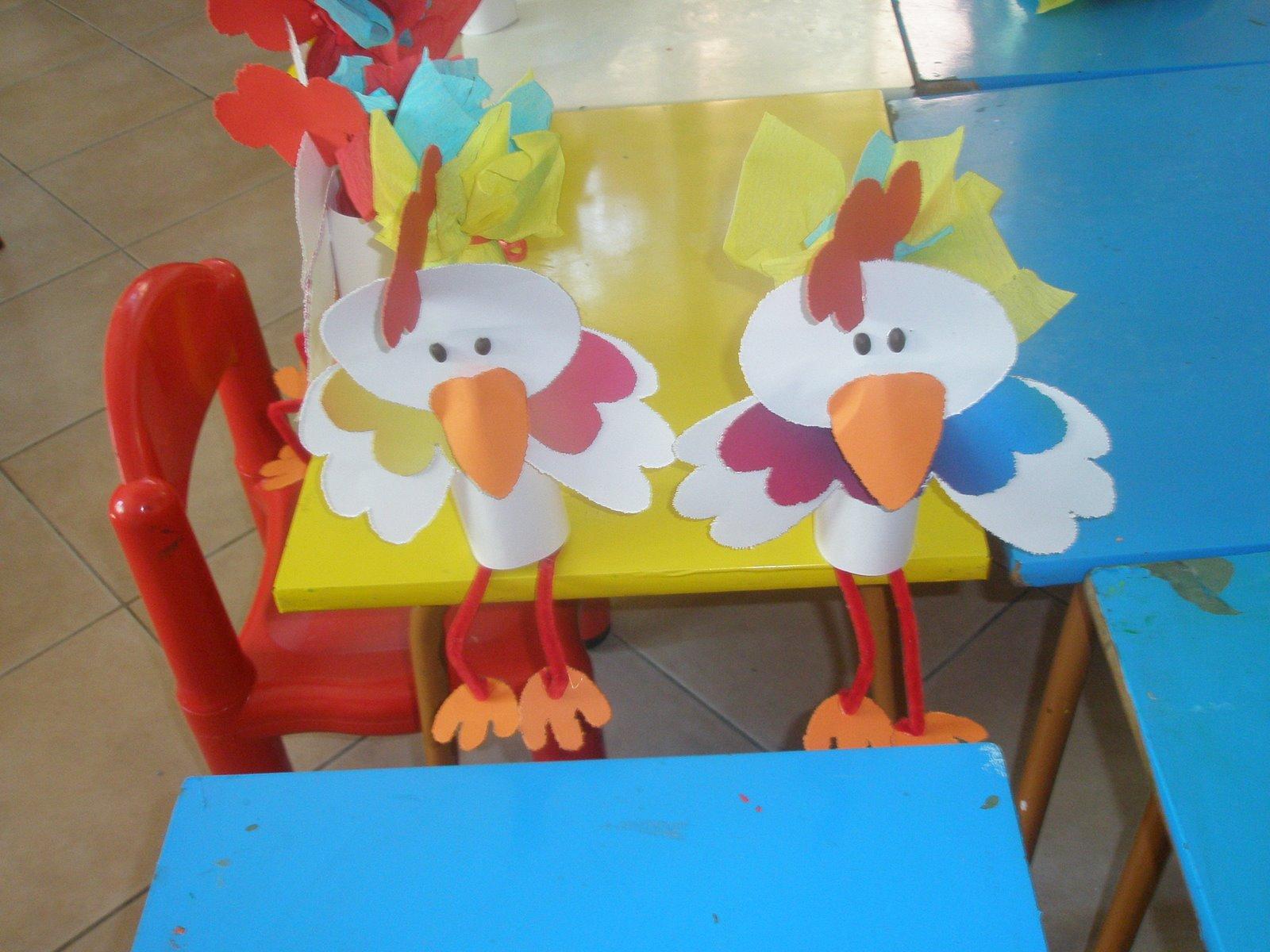 Il blog d 39 infanzia e dintorni lavoretto di pasqua for Lavoretti per scuola infanzia