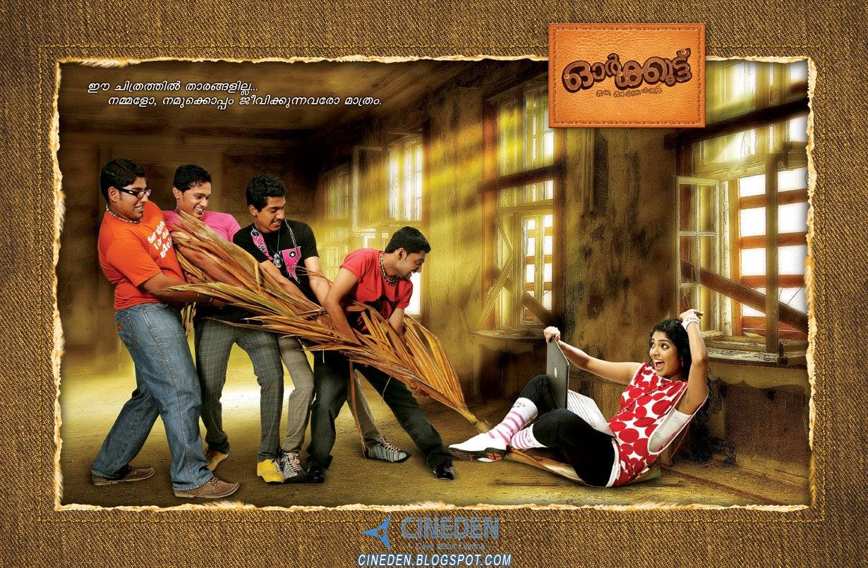 Orkut Oru Ormakoot Set to Release Soon