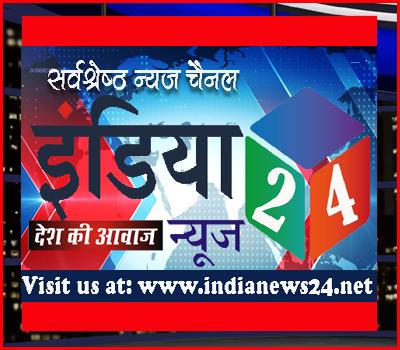 इंडिया न्यूज़ 24- देश की आवाज़