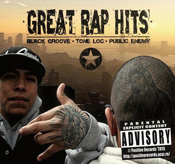 Download Lagu Various Artists - Great Rap Hits (2015) Full Album Zip