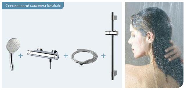 Варианты комбинации душевых элементов Ideal Standard Idealrain