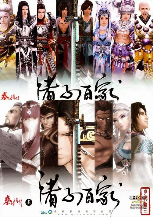 Tần Thời Minh Nguyệt 3 - Chư Tử Bách Gia - Qinsmoon Season 3 - Zhu Zi Bai Jia (34/34)