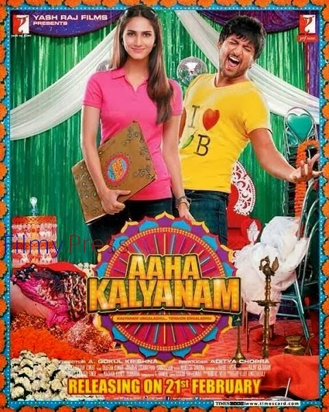 AHA KALYANAM TELUGU HD MOVIE ONLINE FULL LENGTH