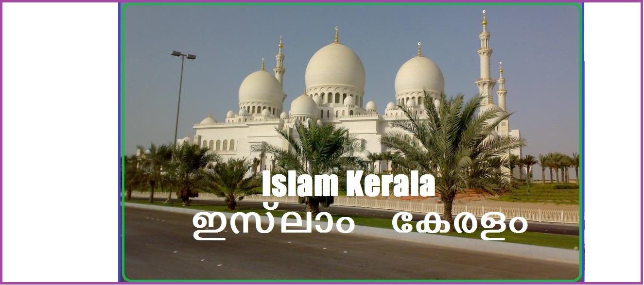 Kerala Islam !