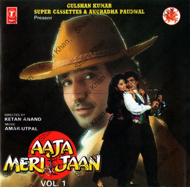 SongsPK >> Aaja Meri Jaan (1993) Songs - Download ...