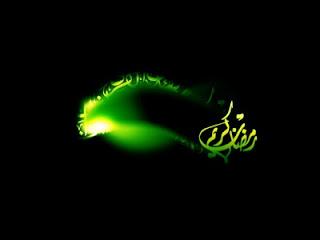 Ramadan di Arab