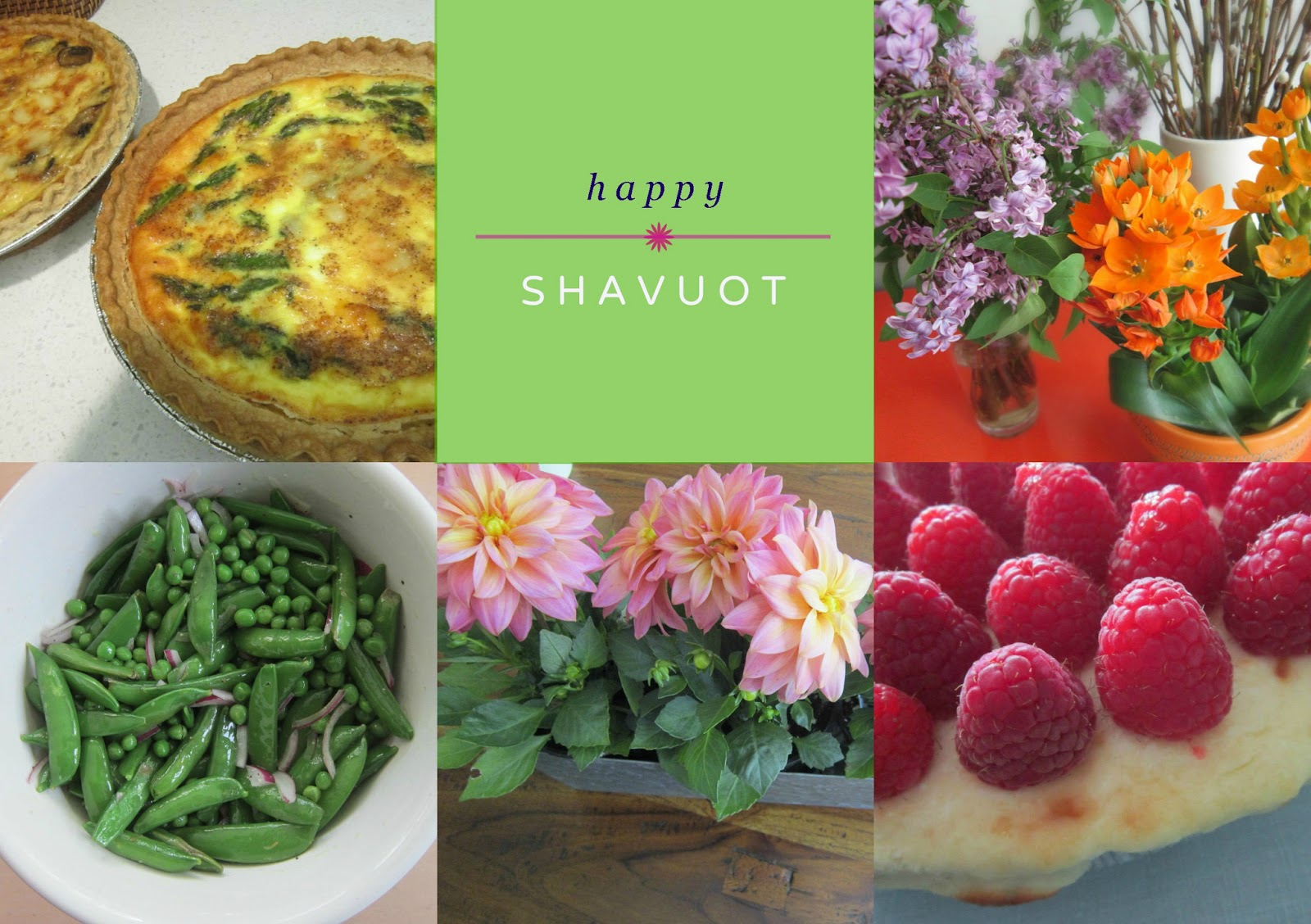 Design Megillah: Happy Shavuot!