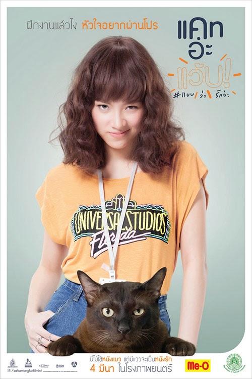 ảnh phim : Mèo Mai Mối