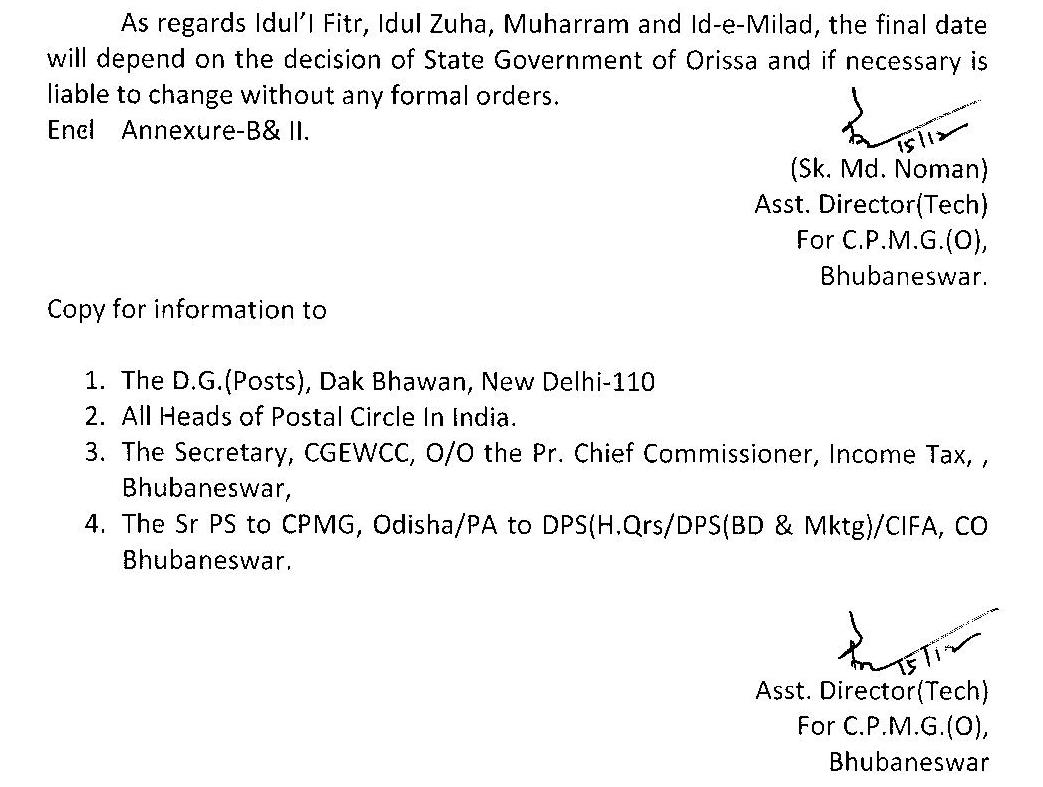 application letter senior secretary