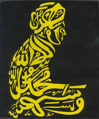 Kalimat Kaligrafi