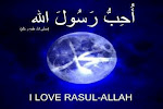 في حب سيدنا رسول الله صلي الله عليه وسلم