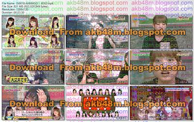http://4.bp.blogspot.com/-0bGIHCWWgvg/VdOq1omBwXI/AAAAAAAAxfk/hU-_VtbwZp4/s400/150818%2BAKBINGO%25EF%25BC%2581%2B%2523353.mp4_thumbs_%255B2015.08.19_05.59.38%255D.jpg