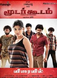 Moodar-Koodam-tamil-no-5-in-2013