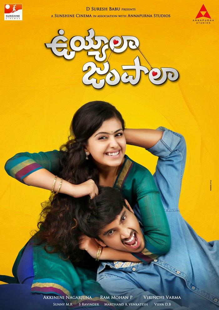 Uyyala Jampala Telugu Songs