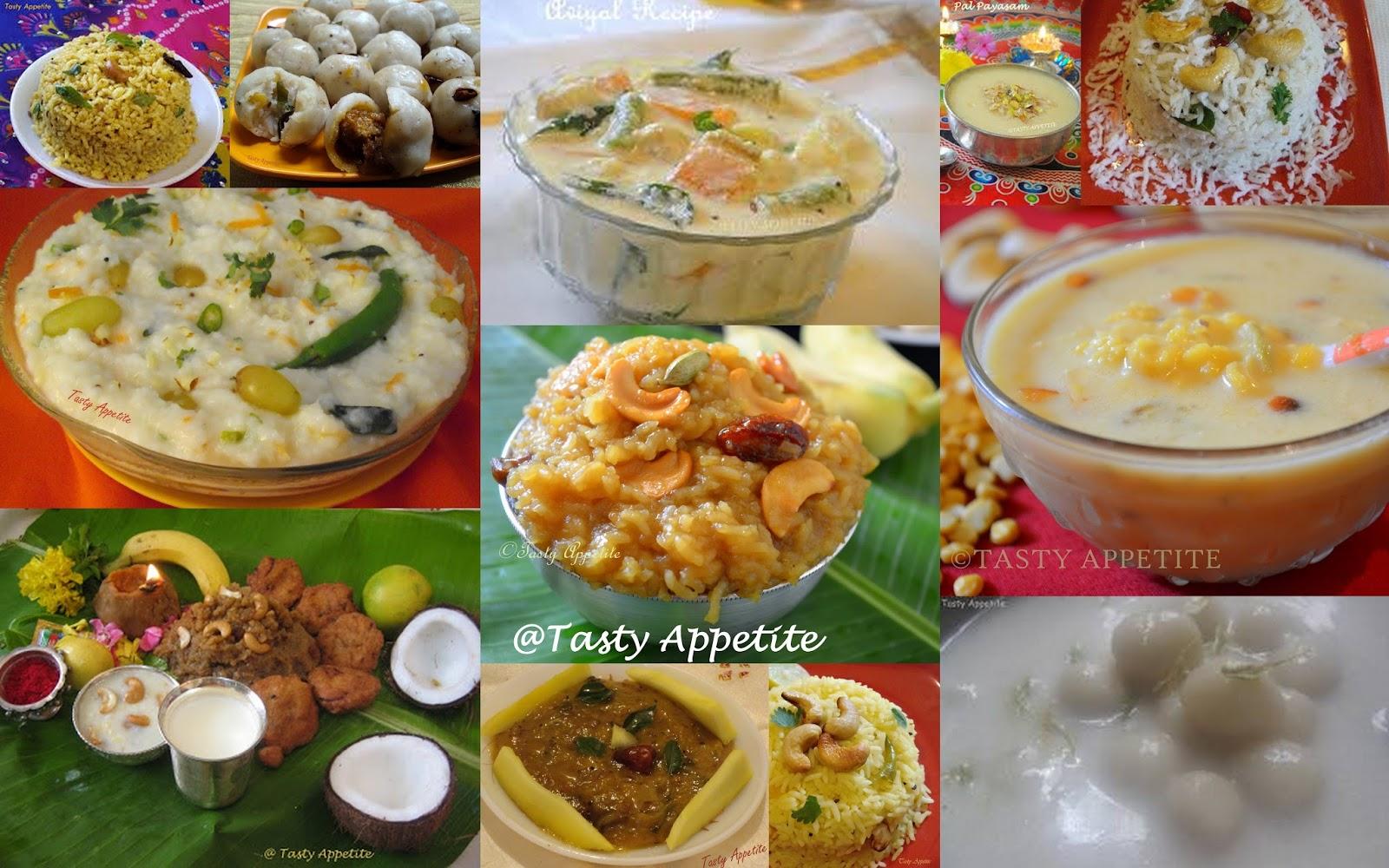 AADI FESTIVAL RECIPES / AADI PANDIGAI / SOUTH INDIAN