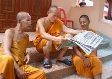 Lak Si Thailand 2012