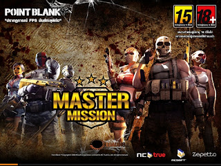 Download Game Point Blank Gratis - Update 2011