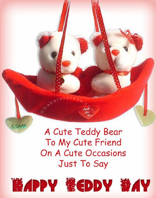 Teddy Day 2016