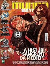 Revista Mundo Estranho Março 2012 Ed.122