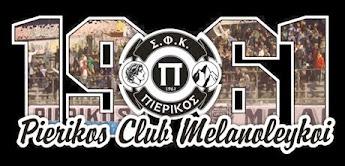 PIERIKOS CLUB MELANOLEYKOI