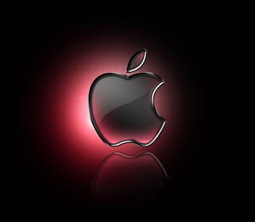 logotipos de empresas de computadoras: