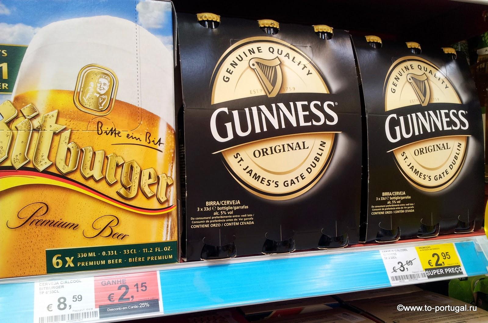 цены на продукты и напитки в Португалии