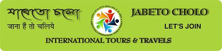 Jabeto Cholo - Travel Agent Kolkata, India