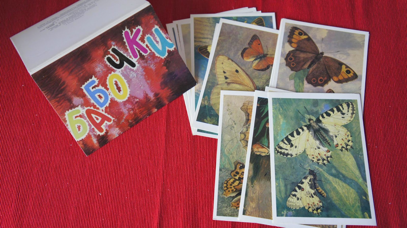 Коллекционирование открытки 695