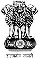 UPSC Union Public Service Commission Geo-Scientist and Geologist Examination 2014