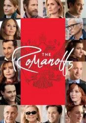 The Romanoffs Temporada 1 audio español