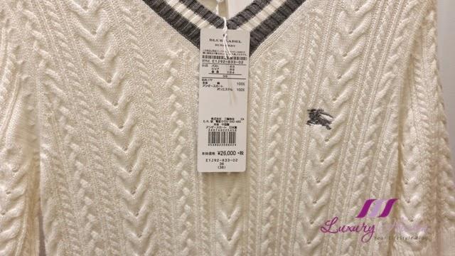 odaiba venusfort burberry blue label knitwear dresses