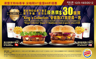 Burger King Jetso