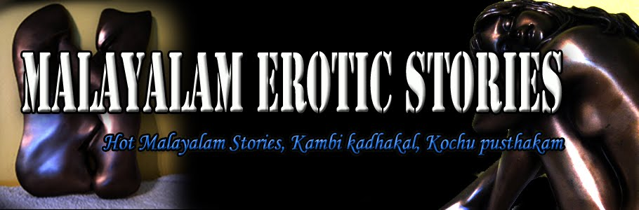 MALAYALAM EROTIC STORIES